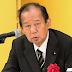 二階幹事長に非難続出で「失笑の嵐」がトレンド入り !菅首相にレッドカードni