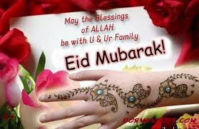 images7 - Eid Ul Fitr 2014: Greeting, Cards And SMS