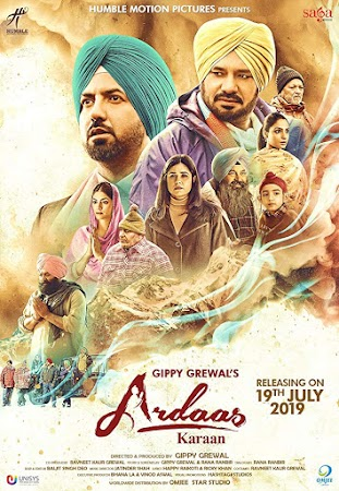 Poster Of Punjabi Movie Sharafat Gayi Tel Lene 2019 Full HD Movie Free Download 720P Watch Online
