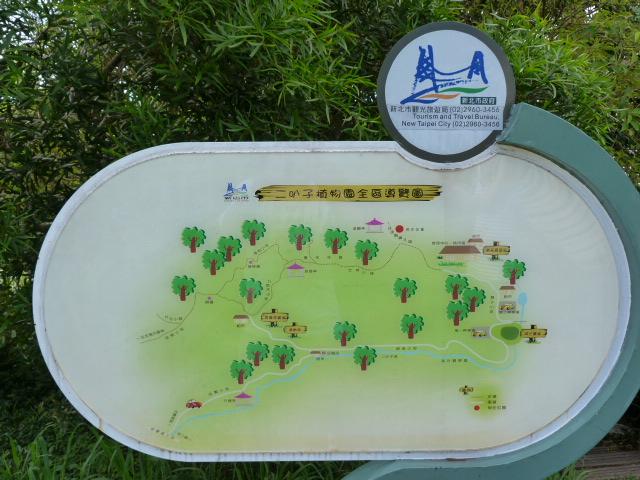 TAIWAN .TAIPEI.Ankeng puis Taipei SIJHIHLe typhon est la, je ne vais donc pas trop loin - P1080958.JPG