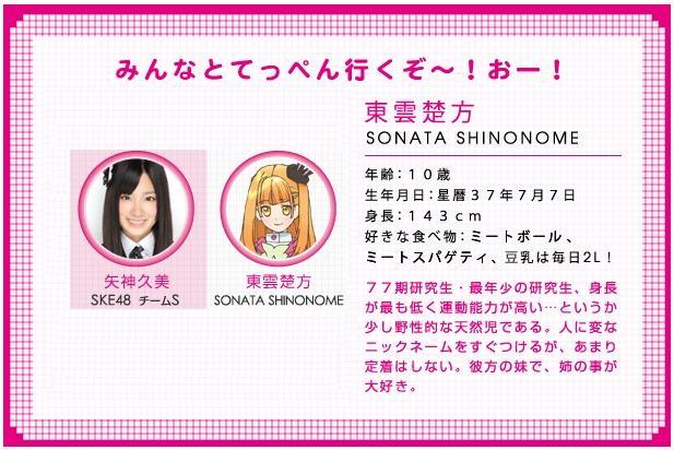 파일:external/blogimg.goo.ne.jp/33a7e0f0ebf27d6a0cb853307d02d1a4.jpg