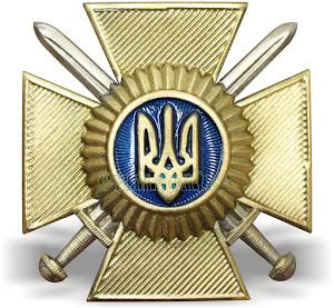 Кокарда ЗСУ на кашкет металева 2018