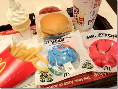 McDonald's X Mister Men and Little Misses
