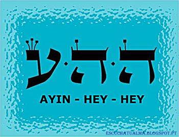 HEY HEY AYIN