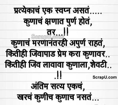 Har kisi ka ek sapna hota hai kisi ka sapna pal me pura ho jata hai aur kisi ka kabhi pura nahi ho pata. - Wise pictures