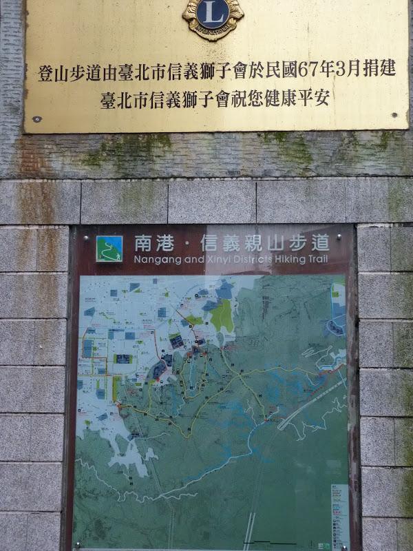 En plein coeur de Taipei,une montagne...ou je n etais encore jamais alle