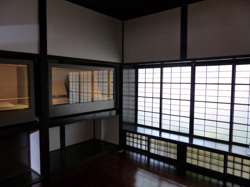 Taipei. Librairie Eslite, et deux maisons japonaises restaurées (dédiées à la poésie) - P1240943.JPG