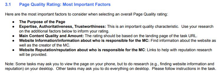 Факторы высокого качества сайтов