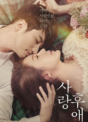 After Love China / Korea Movie