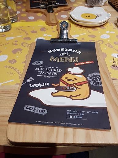 Menu from Gudetama Chef at Zhongxiao Dunhua Taipei