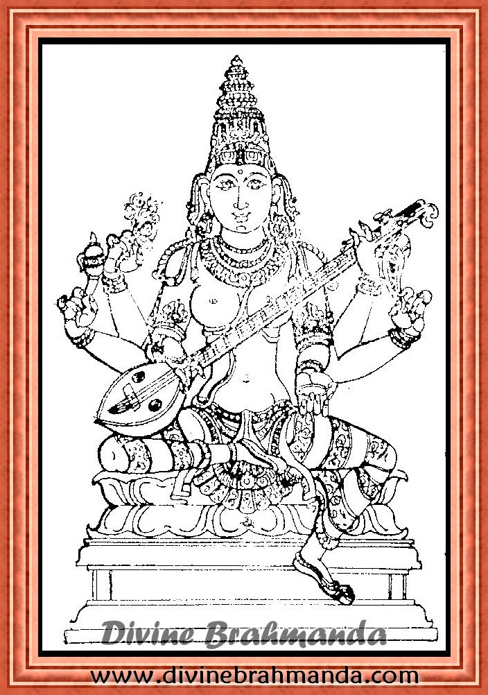 Soundarya Lahari Sloka, Yantra & Goddess For Bright Face - 94