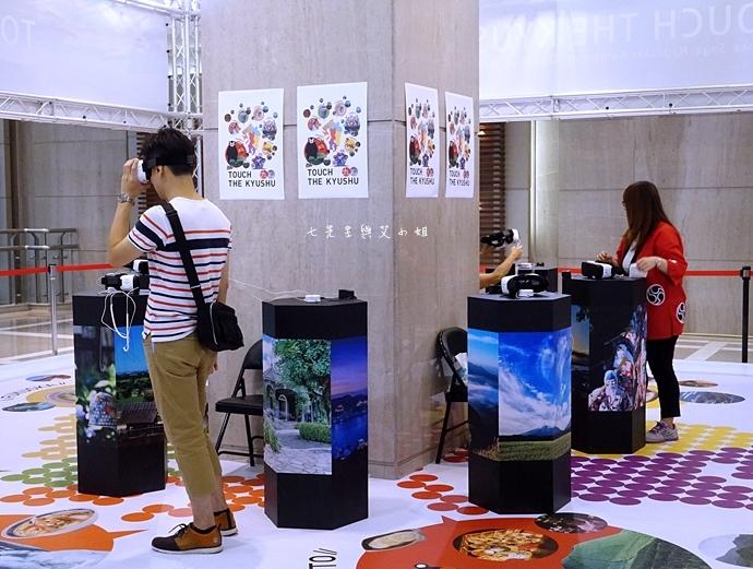 13 信義新光三越A9 Touch the Kyushu 九州物產展