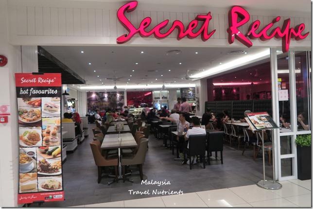 沙巴購物  購物中心(7)