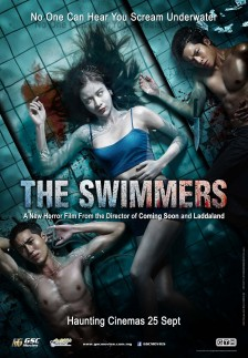 The Swimmers (2014) BluRay
