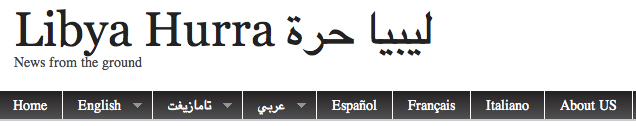Libya Hurra