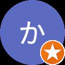 藤田かなみ
