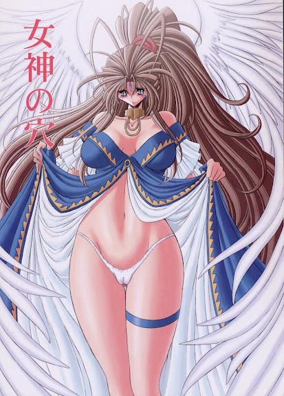 Megami No Ana