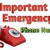 Covid-19 इमरजेंसी में इन नम्बरों पर करें कॉल, दवाओं और इंजेक्शन के लिए यहाँ करें संपर्क
