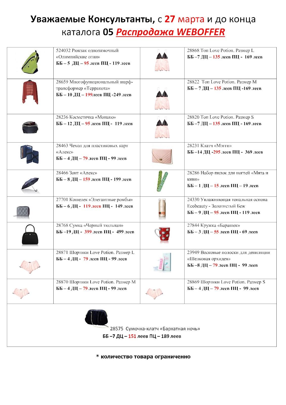 web-offer-c5-md.jpg