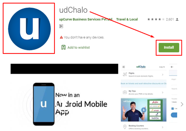 download udchalo app in your Android