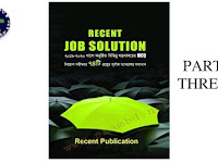 Recent Job Solution 2019-2020- Part 3 PDF ফাইল