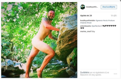 διαδικτυακό site γνωριμιών για γκέι χιπ χοπ ιστοσελίδα dating