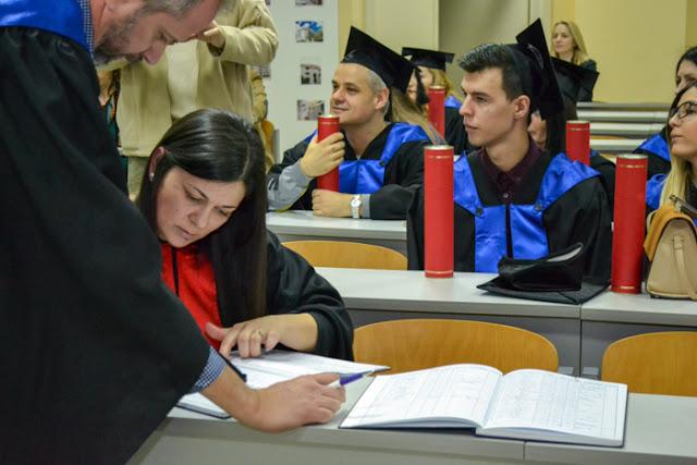 Svečana dodela diploma, 27.12.2016. - DSC_0162.jpg