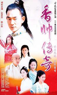 Bí Mật Hổ Phách Quan Âm - Bi Mat Ho Phach Quan Am - 2001