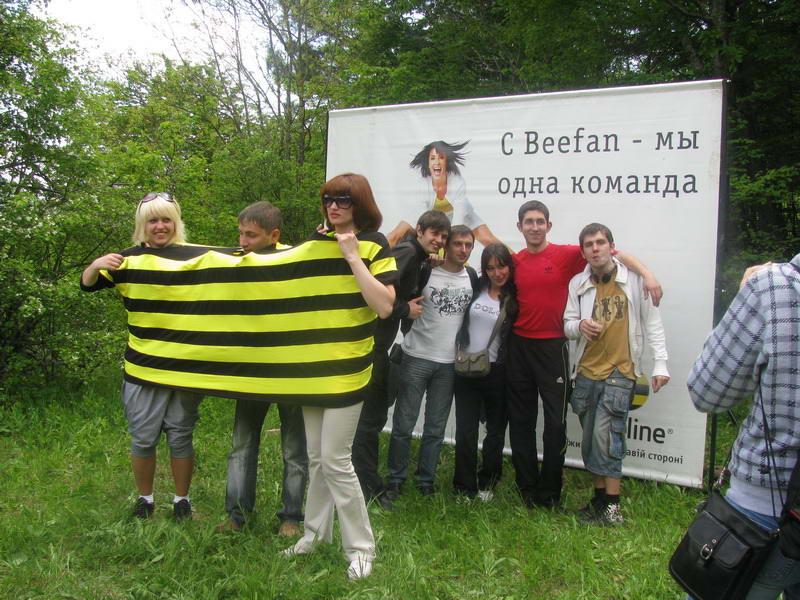 Корпоратив в мае 2010, Beeline. Симферополь. Ангарский перевал