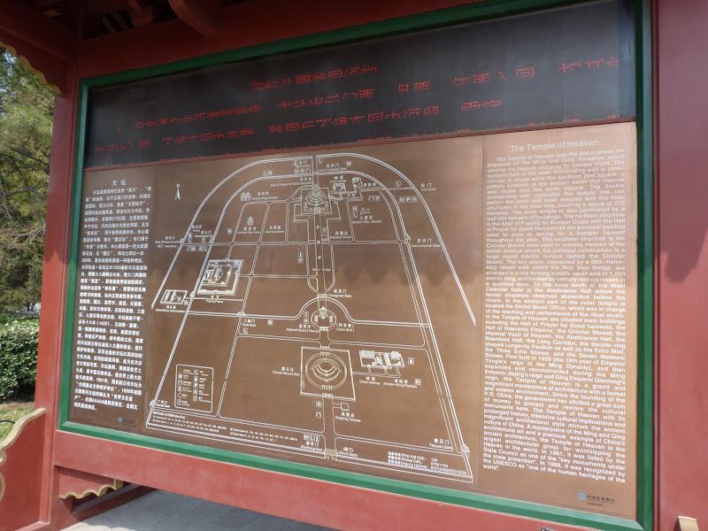 PEKIN Temple Tian tan et une soirée dans les Hutongs - P1260823.JPG