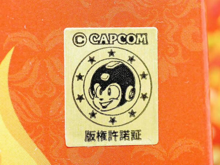 capcom-curry-street-fighter-2-curry-comida-picante-kopodo-news-noticias