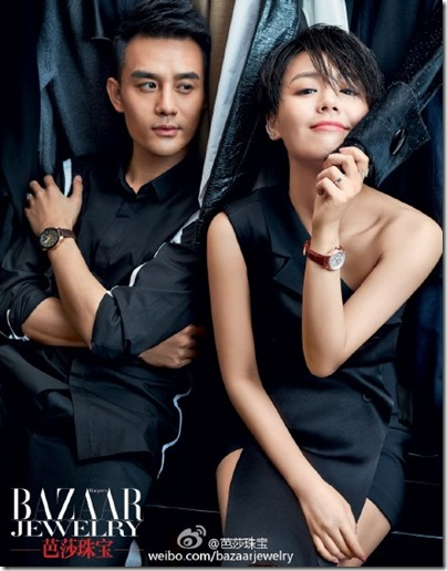 Wang Kai X Bazaar Jewelry 王凱 X 芭莎珠寶 2015 Dec Issue 02