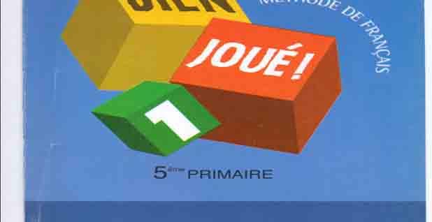 تنزيل كتاب اللغة الفرنسية أنشطة للصف الخامس الابتدائي للفصل الدراسي الثاني طبعة 2021