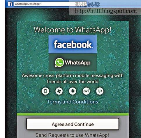 近日fb上流傳「WhatsApp Messenger」程式邀請,該程式有盜取fb登入名稱及密碼的風險。