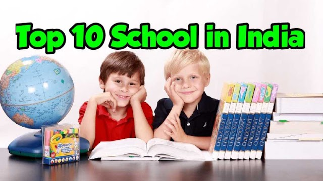 Top 10 Schools in India और Most Expensive School in India