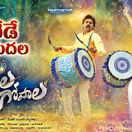 Gopala Gopala Release Posters
