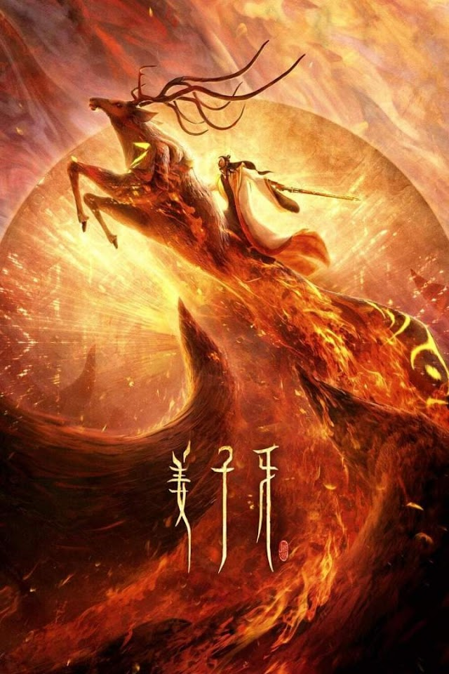 Legend of Deification - Full Movie (2020).