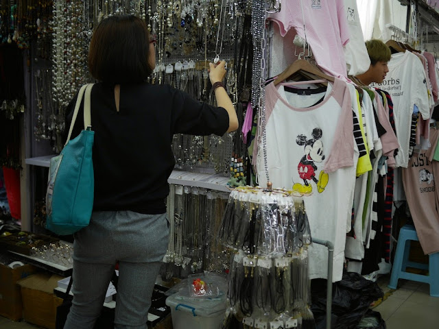 Mickey Mouse shirt for sale at Shiji Tianle in Beijing