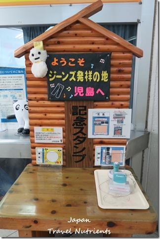 日本四國 高松瀨戶內海大橋到兒島 (25)