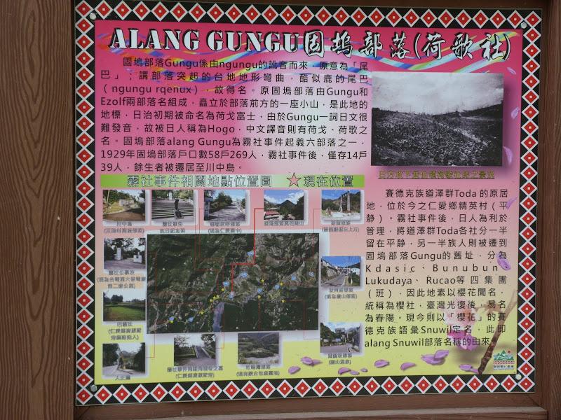 Puli ,divers ,vers Wushe,Lushan hot spring J 21 - P1200007.JPG