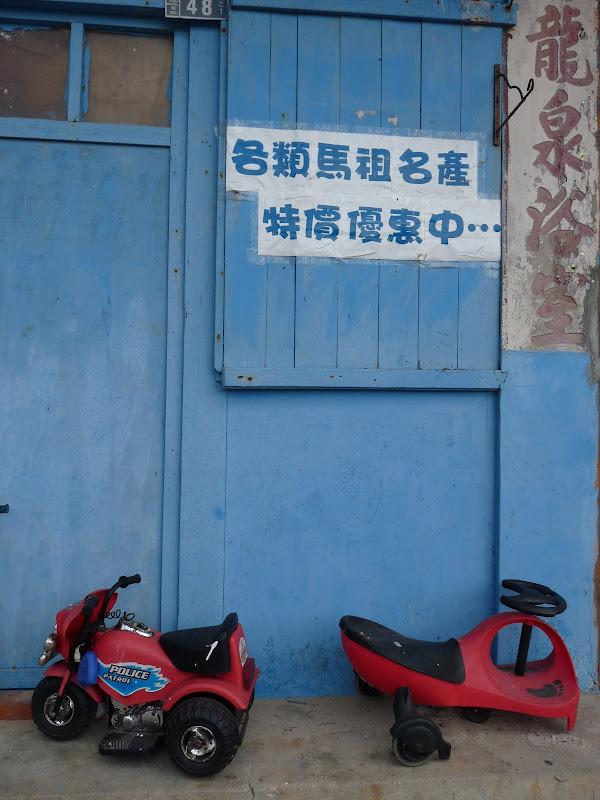 TAIWAN .Les Iles MATSU - P1280845.JPG