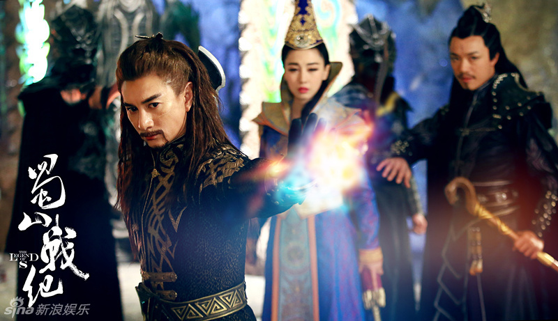 Legend of Zu China Drama