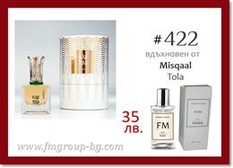 Парфюм FM 422 PURE - TOLA - Misqaal