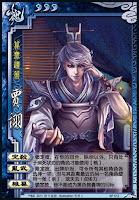 Jia Xu SP