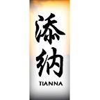 tianna-chinese-characters-names.jpg