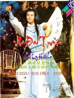 Cái Thế Ma Đao - So Luu Huong Tan Truyen - 1985