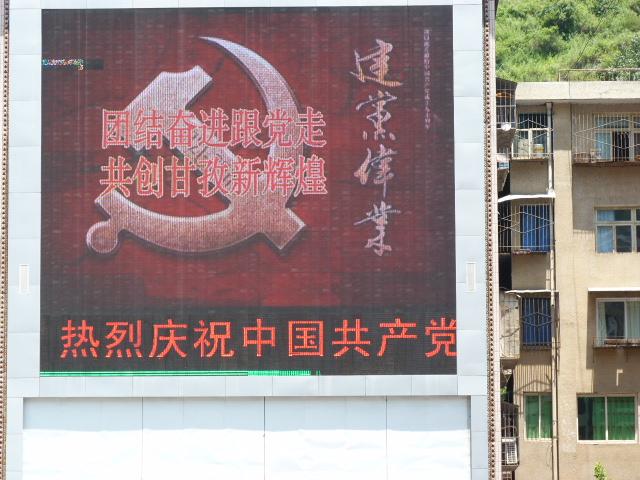 CHINE SICHUAN.KANDING , MO XI, et retour à KANDING fête du PCC - 1sichuan%2B1941.JPG