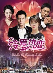 Could Love Be Passionately In Love China Drama