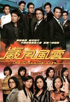Vòng Xoay Cuộc Đời (SCTV9)