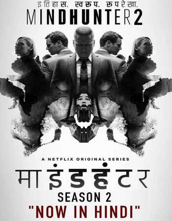 Poster Of Mindhunter 2019 Watch Online Free Download
